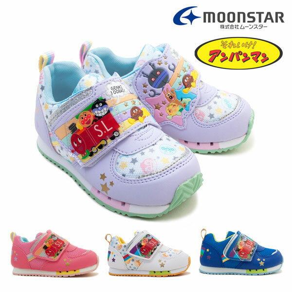 子供靴ベビーキッズアンパンマンAPMC1451足なら定形外メール便(送料400円)も可能ベビーシュー