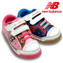 10%OFF【new balance】 KT351 ニューバ