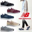 入荷しました【new balance】ニューバランス M340  ランニングシューズ ウォーキングシューズ レディース メンズ スニーカー  運動靴 紐靴  EE ブラック(BK・黒) ネイビー(NV