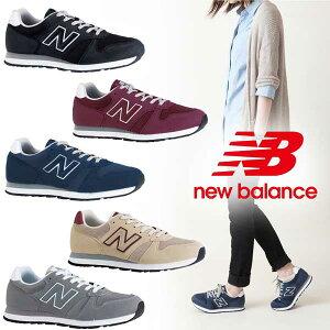 【newbalance】ニューバランスランニングシューズM340レディースメンズEE