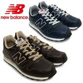 10%オフ【ニューバランス】M368L メンズスニーカー new balance 運動靴 紐靴 紳士靴 ランニングスタイル ネイビーBB(ネービー・紺色) ブラウンBC(茶色) 大きいサイズまで モル