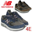 10%オフ【ニューバランス】MW880 メンズスニーカー 紳士靴 4E ワイド 幅広 フィットネスウォーキング 紐靴 コンフォートシューズ スエード 本革 メッシュ 男性 カーキ(BB2) グレー/ネイビー(BN2) ネービー 紺 大きいサイズまで モル