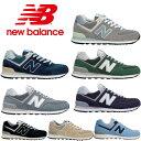 【new balance】ML574 ニューバランス レディ...