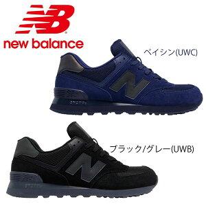 予約!送料無料(北海道除く)【ニューバランス】ML574レディーススニーカースエード本革NewBalance紐靴ライフスタイルランニングブラック/グレー(UWB)黒グレイベイシン(UWC)ネイビー系アニ