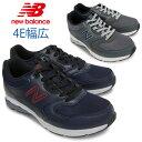 10%オフ【ニューバランス】NB MW505 メンズスニーカー 4E幅広 ファスナー式 紐靴 New balance 紳士靴 フィットネスウォーキング ローヒール ABZORB 運動靴 メッシュ グレー(DG1)グレイ ネイビー/レッド(BN1)ネービー紺 モル