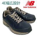 10%オフ【ニューバランス】MW363 メンズ スニーカー 4E 幅広 new balance タウンウォーキング TOWN Walking 紳士靴 運動靴 ファスナー式 紐靴 ワイド ネイビー(NV3)ネービー紺 モル