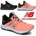 New Balance ニューバランス WFLSHPK5 WFLSHTB5 レディーススニーカー NB シューズ 靴 運動靴 マラソン ジョギング ランニング ウォーキング 女性 ピンク/グレー ブラック /MR