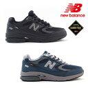 [New Balance]ニューバランス NB MW880 GB2 GN2 メンズスニーカー 靴 GORE-TEX ゴアテックス ウォーキング シューズ ワイズ 4E MW880GB2 MW880GN2 ツキ 2017SS3