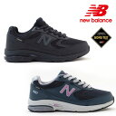 [New Balance]ニューバランス NB WW880 GK2 GN2 レディーススニーカ...