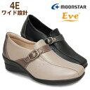 【EVE】255 レディースコンフォートシューズ イブ 4E...