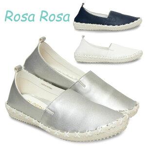 【RosaRosa】CE3600レディーススリッポンシューズ超軽量ローヒールぺたんこペタンコホワイトソールクッションインソール痛くない歩きやすい疲れにくいポインテッドトゥホワイト(白)シルバーネイビー(ネービー・紺色)