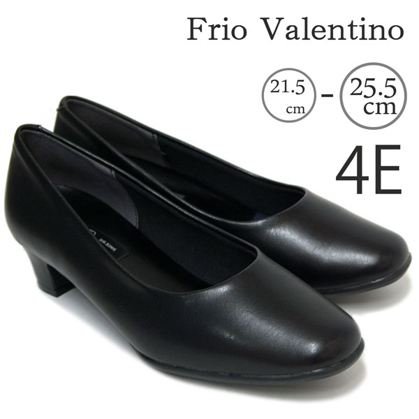 3451 3411【Furio Valentin...の商品画像