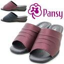 Pansy パンジー 6811(6768)レディースミュール...