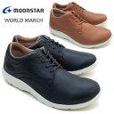 メンズコンフォートシューズ WM3057 3E 紳士 革靴 ...