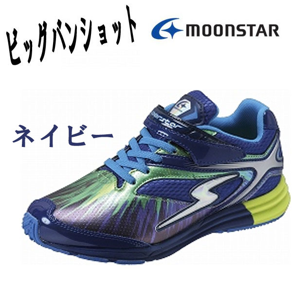 子供靴 ■ SS J710 スーパースター ジュ...の商品画像