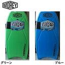 MOREY ボディボード 42.5インチ リーシュコード付き mach 9TR モーレー ボディーボード 初心者用 2点セット サーフボード マッハ9TR