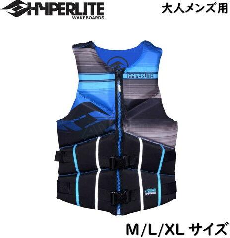 HYPERLITE ライフジャケット 青 メンズ MLXL ライフベスト フローティングベスト 救命胴衣 ジェットスキー ウェイクボード 水上スキー 水上バイク マリンスポーツに