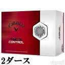 新品 キャロウェイ ゴルフボール 2ダース 24球 ヘックスコントロール ボール 1ダース×2セット 24個 Callaway HEX CONTROL 3ピース...