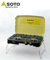 バーナーケース付き SOTO ハイパワー2バーナー ST-525 緑  ガスグリル バーベキューコンロ ガスコンロ カセットコンロ ツーバナー BBQコンロ バーべキュー用品 アウトドア用品 キャンプ用品 グリル ソト ST-525CSの画像