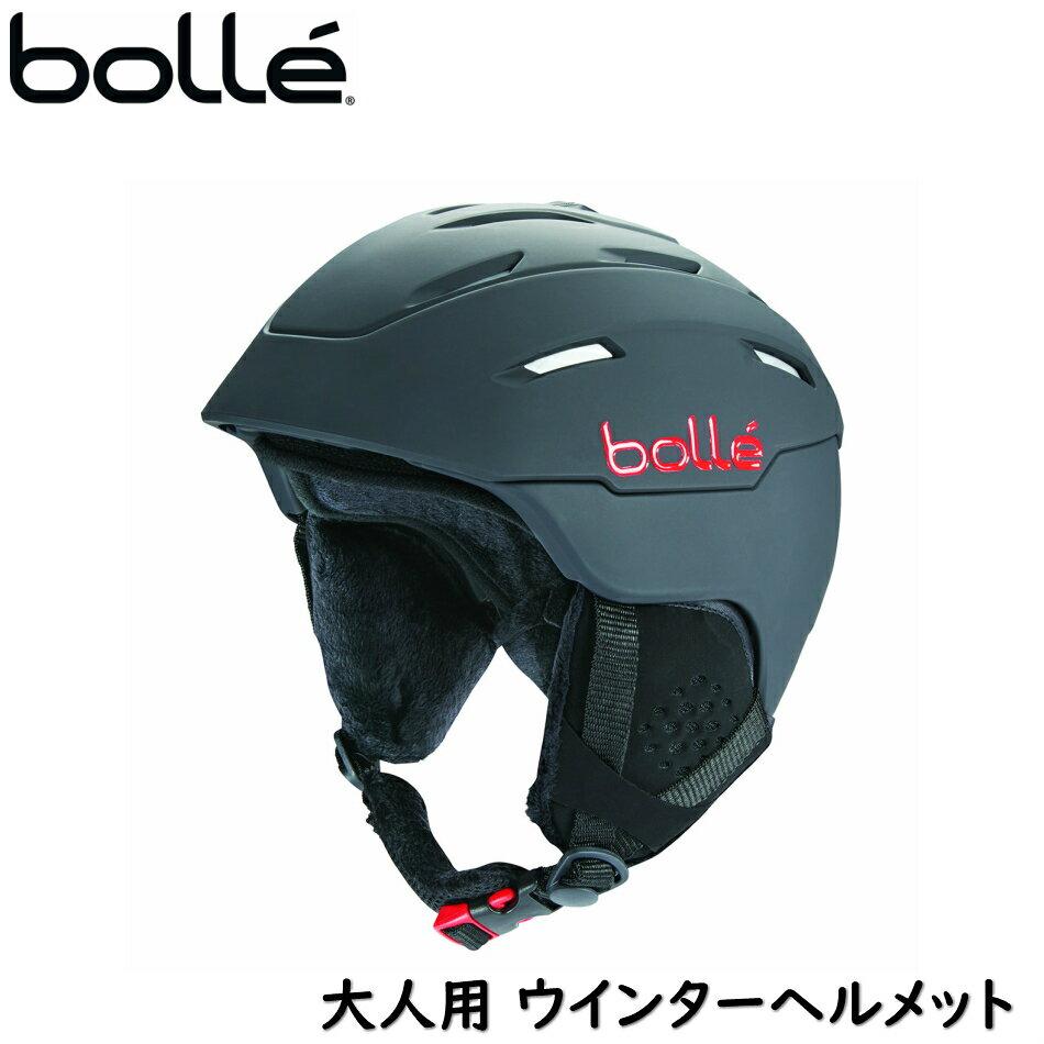 「2018 BOLLE ボレー ヘルメット 黒 大人用」 スキー スノーボード スノーボードヘルメット スキーヘルメット スノーヘルメット ウィンターヘルメット スノーモービル スノボ 頭部 保護 帽子