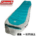 【送料無料】耐寒-17.8℃まで Coleman コールマン 寝袋 マミー型 シュラフ 適温-8.5℃以上 Coleman スリーピングバッグ コールドウェザー キャンプ アウトドア
