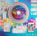 LEDテープライト 5m RGB リモコン付き IP65 防...