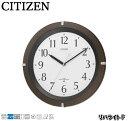 8MY460-006 シチズン 電波式 掛け時計 茶 CITIZEN リバライトF 電波時計 クロック