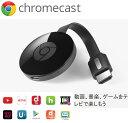グーグル クロムキャスト2 Google Chromecast クロームキャスト ワイヤレス ディスプレイアダプタ HDMI 2.4GHz 5GHz Wi-Fi...