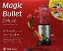 ショップジャパン正規品 マジックブレット デラックス 21点セット (48種のレシピブック付)  MAGIC BULLET DELUXE マジックブレッド フードプロセッサー ジューサー ミキサー ブレンダー ミルサー 離乳食 介護食 新生活 家電