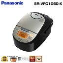 パナソニック IHジャー炊飯器 SR-VFC1060-K 5.5合(1.0L) PANASONIC ...