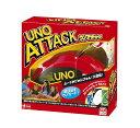 ウノアタック W2013 UNO ATTACK カードゲーム...