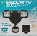 1000ルーメン LED ソーラーセンサーライト 2灯 防雨タイプ 屋外照明 セキュリティライ