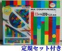 [送料無料]サクラクレパス クーピーペンシル 60色 定規セット付き 缶入り 手が汚れない 色鉛筆 クレヨン