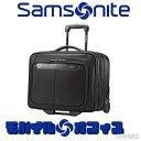 Samsonite サムソナイト ビジネスバッグ モバイルオフィス 2輪 ビジネスキャリー ブリーフケース キャリーバッグ パソコンバッグ キャリーケース スーツケース MOBILE OFFICE ビジネストローリー 出張鞄 旅行鞄