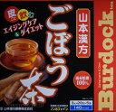山本漢方 ごぼう茶 140包/420g 遠赤焙煎100% 健康茶 ノンカフェイン ダイエット茶 ティーバック ゴボウ茶 牛蒡茶 飲料 ティーパック