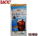 UCC アイスコーヒー 無糖 希釈タイプ 50個入 900g(18g×50個) ポーションタイプ ドリンク 珈琲 THE BLEND 業務用 お徳用 大容量