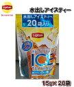 リプトン 水出し紅茶 アールグレイ 300g アイスティー コールドブリューバッグ (15g×20袋) LIPTON ハーブティー ティーバッグ