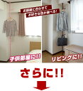 【ポイント】【レビュー4700件獲得★リアルタイム1...