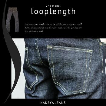 �ǥӥ塼��ǰ���̲���52��OFF������̵���ڹ�˼ľ���ʲ����˿��ͻž夲��∞KAKEYAJEANS∞-madeinjapan-2nd��ǥ�٤ߤΥ��ȥ졼�ȥ����ʥ롼�ץ����[��å���(��)�ǥ˥�]kakeya-jeans-02model-x00000�ڹ�����
