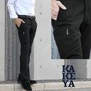 ソフト起毛ヘリンボン・ストレッチトラウザー(国産/岡山)送料無料【工房直送(岡山) 職人仕上げ】 ∞KAKEYA JEANS∞ -made in japan-細身/美脚ライン柔らかストレッチヘリンボン【メンズ】【MNFA_DL】