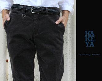 ∞ KAKEYA JEANS ∞ pre-made in japan-corduroy stretch trousers