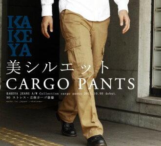 Cargo pants in herringbone cargo pants 50% off adult ∞ KAKEYA JEANS ∞ pre-made in japan-