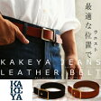 ショッピングイタリア 【工房直送 職人仕上げ】送料無料 ∞KAKEYA JEANS∞ -made in italy&japan-フリコバックル・レザーベルトkakeya-jeans-leather-belt【イタリア】【本革ベルト】【メンズ】