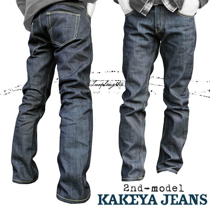 ビジネス [カケヤ ジーンズ] 【ビジネス・スラックスパンツ 次世代の足長美脚】 岡山 スラックス メンズ KAKEYA JEANS