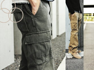Cargo pants in herringbone cargo pants 50% off adult ∞ KAKEYA JEANS ∞ pre-made in japan-