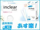 【送料無料】【あす楽対応】【膣洗浄器】インクリア(inclear)10本入