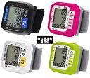 【あす楽】【送料無料】メモリー機能付 手首式血圧計 BM-1...
