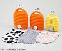 ショッピングゆたんぽ 立つ湯たんぽ (袋付き/3.2L)