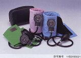 【感謝価格】ケンツメディコ アネロイド型血圧計 NO.500