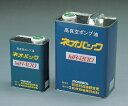 真空ポンプ油ネオバックMR-100 4L 【アズワン】【02P06Aug16】